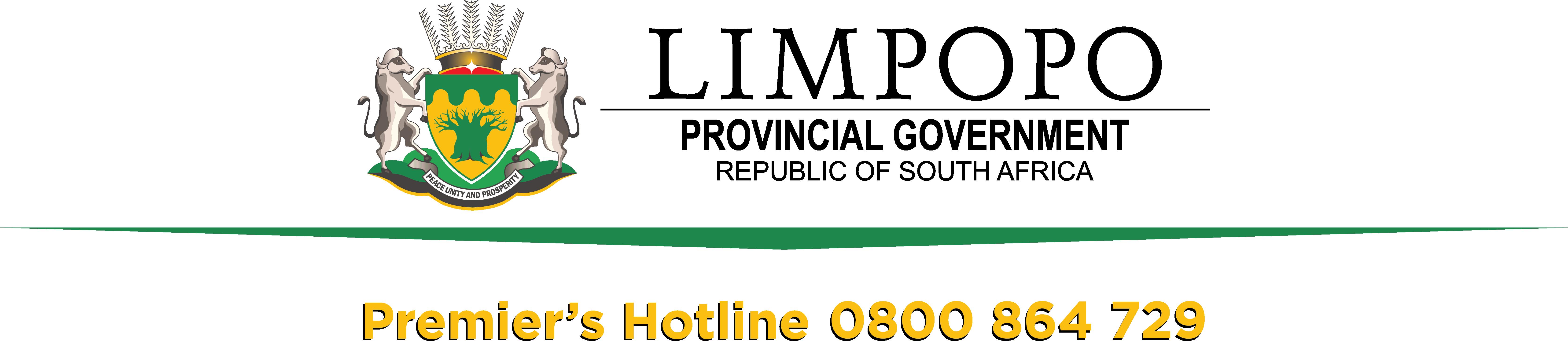 Limpopo Premier's Hotline Logo